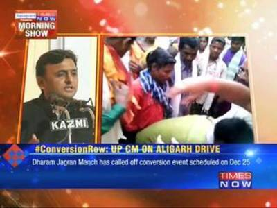 News video: Conversion row: Akhilesh promises action